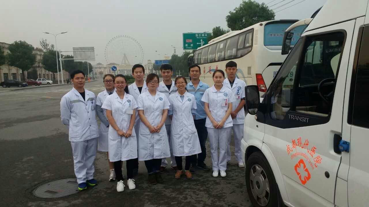 成都温江马拉松开跑 现代医院急救全程护航