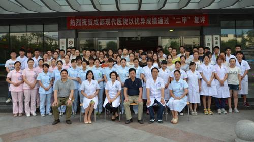 我院开展针对医学院毕业生的岗前培训工作