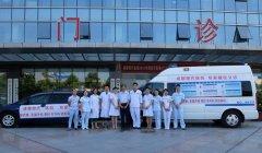 成都现代医院赴甘孜藏区公益义诊活动