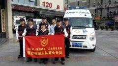贺四川省国防应急医疗救援总队第七分队在我院成立!
