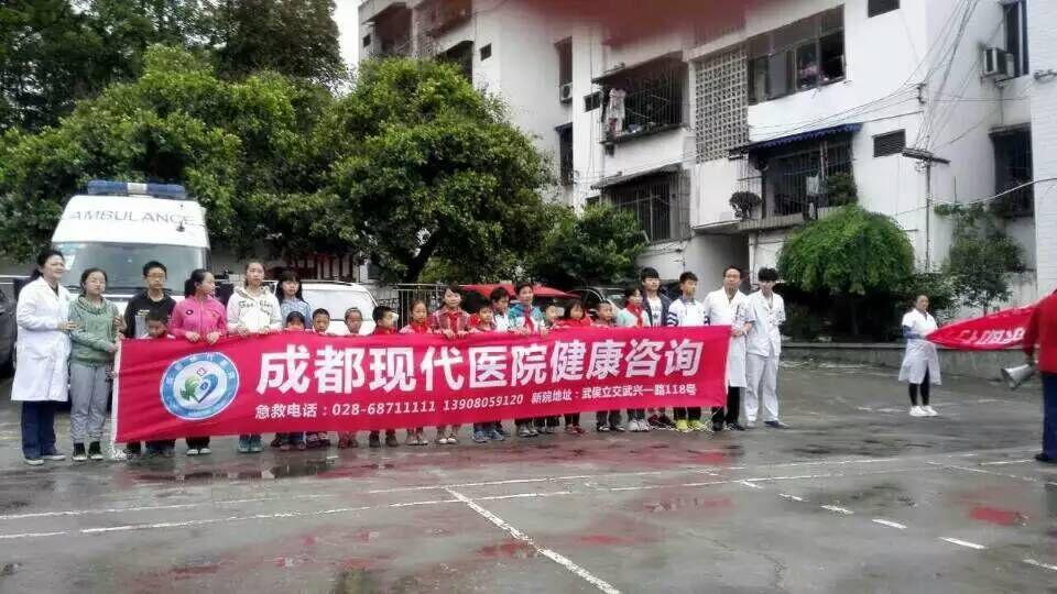 成都现代医院到仁寿洪峰中学为学生进行健康体检