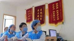 现代医院心脏解剖之介入操作实战培训
